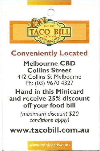 Скидка в Мельбурне