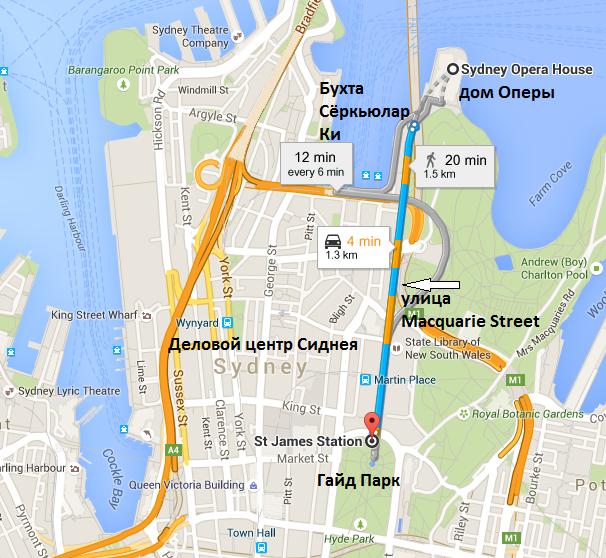 карта Сиднея со зданием оперного театра